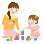 アラフォー子育てブログ