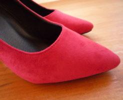 大人可愛い赤い靴